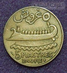 ١٩٤٠ خمس غروش Phoenician, Money Bank, Beirut Lebanon, World Coins, Heaven On Earth, Coin Collecting, Palestine, Middle East, Lakes