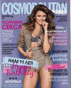 #TVD's Nina Dobrev's Cosmopolitan Cover - Russian Style! http://sulia.com/channel/vampire-diaries/f/1ece8ab2-ee08-4fa9-bc89-6e2d062a23b8/?pinner=54575851&