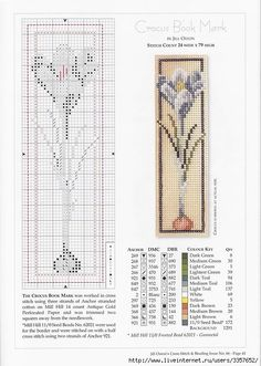 Cross Stitch Bookmarks, Cross Stitch Cards, Cross Stitch Flowers, Cross Stitch Kits, Cross Stitch Designs, Cross Stitching, Cross Stitch Embroidery, Embroidery Patterns, Cross Stitch Patterns
