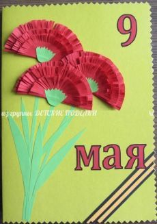 Diy And Crafts, Crafts For Kids, Arts And Crafts, Veterans Day, Bookmarks, 4th Of July, Art For Kids, Scrapbook, Activities