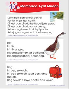 2.petua asas membaca Kindergarten Writing Activities, Kids Math Worksheets, Toddler Learning Activities, Preschool Learning Activities, Reading Worksheets, All About Me Preschool, Learning Letters, Printables, Malay Language