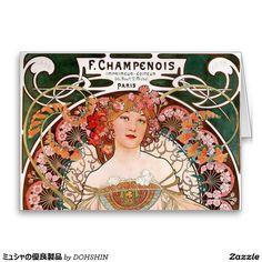 Superior product of miyushiya greeting card