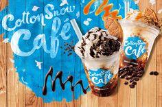 ミスドの新作「コットンスノーカフェ」ふわっと溶けるミルク氷とアイスコーヒーを合わせたデザートドリンク 写真3