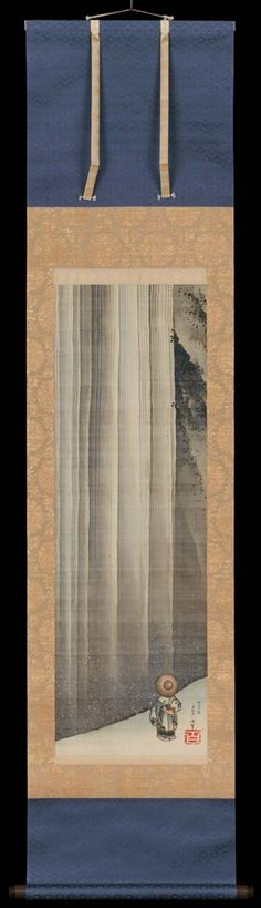 Li Bai Admiring a Waterfall | Museum of Fine Arts, Boston