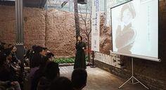 A Portfolio Review event hosted in Xi'an by www.behance.net/binhoubina614
