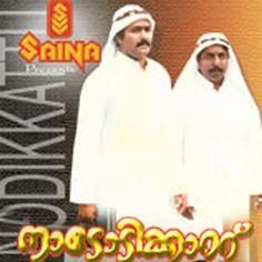 Nadodikkattu (Malayalam)