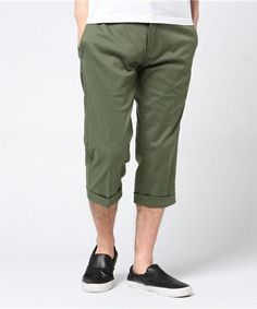 This is an example of cropped/messenger pants