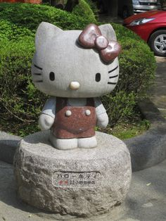 Kitty Chan (^。^) Yamanashi-Ken, Japan . . . want this to on my front porch!!