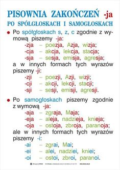 ortografia i gramatyka - kas. Learn Polish, Teaching Activities, Activities For Kids, Polish Language, Language And Literature, Poland Travel, Study Tips, Teaching English, Grammar