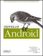購入予定 → 2012.02.25 購入