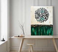 Islamic Art Canvas, Islamic Paintings, Art Paintings, Arabic Calligraphy Design, Islamic Calligraphy, Islamic Wall Decor, Panel Art, Ramadan Decorations, Islamic Pictures