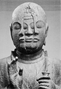 Hoshi Washo Sculpture