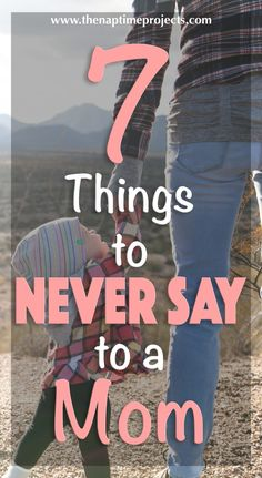 """Mom's get some weird and intrusive questions. For some reason, once you have kids, people lose all filters. Things like """"were you trying?"""" which is asking specifically about her sex life and """"did you want a boy?"""" which can't change now anyway. This is my list of the top 7 things to never say to a mom no matter her age or her kids' age."""