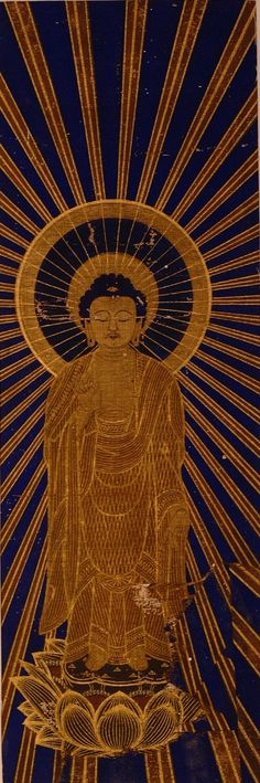 """""""Just as a candle cannot burn without fire, men cannot live without a spiritual life"""".  Buddha"""