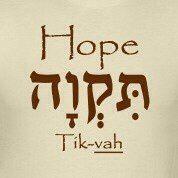 Hebrew HOPE