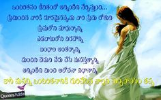 Alone Quotations in Telugu with Image | QuotesAdda.com | Telugu Quotes | Tamil Quotes | Hindi Quotes |