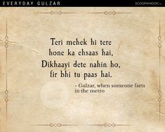 Old Love Quotes, Bad Words Quotes, Urdu Quotes With Images, Love Hurts Quotes, Cute Romantic Quotes, First Love Quotes, Love Quotes Poetry, Love Husband Quotes, Mixed Feelings Quotes