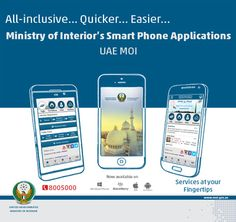 Now UAE residents and worker can easily obtain short term, long term and domestic worker visas through Smart phones application (UAE MoI); a service launched by Ministry of Interior of UAE.