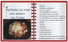 Θα σε κάνω Μαγείρισσα!: Ζυμαρικά Greek Recipes, Greek Meals, Mashed Potatoes, Rice, Pasta, Cooking, Ethnic Recipes, Food, Drinks