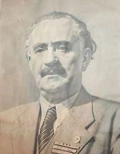 Vintage Bulgarian Socialist Poster Print Georgi Dimitrov