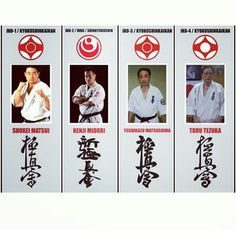 All boss of kyokushin kai karate of world #iran #kancho #kyokushin #karate… Karate Shotokan, Kyokushin Karate, Karate Styles, Tai Chi For Beginners, Samurai Tattoo, Mixed Martial Arts, Taekwondo, Judo, Training