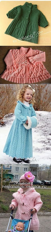 Голубое пальто. Обсуждение на LiveInternet - Российский Сервис Онлайн-Дневников