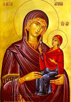 On December 9 we celebrate the Conception of Virgin Mary by Saint Anne and her husband Saint Joachim. Anne was the youngest daughter of Levite priest Nathan (from Bethlehem), and Saint Joakim was from Galilee. They prayed to have a child for 20 years. Virgin Mary was conceived and born in Jerusalem. From ancient times, this feast was especially venerated by pregnant women.