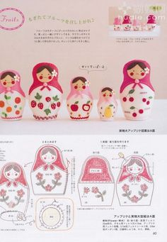 FREE Felt Matryoshka (Babushka) Russian Nesting Doll Sewing Pattern / Template