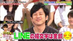 Ninomiya Kazunari, Memes, Words, Characters, Life, Meme, Jokes, Horse