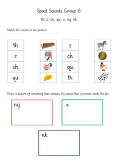 Fun Learning, Learning Activities, Teaching Resources, Activities For Kids, Beginning Sounds Kindergarten, Read Write Inc, Initial Sounds, Phonics Worksheets, Cvc Words