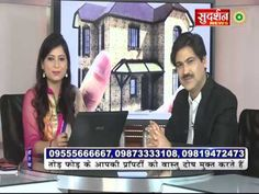 Vastu for Business: What are the defects in your factory, plot or building. Learn  how to rectify all the vastu defects without demolition for progress in your  business. Dr. Puneet Chawla is an vastu expert