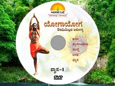 Yoga Video DVD for Weight Loss