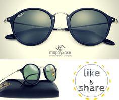 Διαγωνισμός με δώρο ένα ζευγάρι στρογγυλά γυαλιά ηλίου RB2447 της Rayban - http://www.saveandwin.gr/diagonismoi-sw/diagonismos-me-doro-ena-zevgari-strongyla-gyalia-iliou-rb2447-tis-rayban/