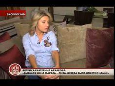 ►Пусть говорят - (11.11.2014) Кулак Марата Башарова