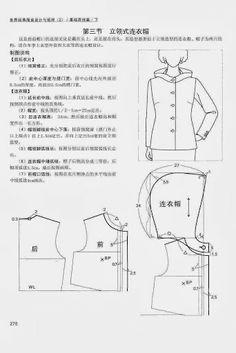 Chinese method of pattern making -capuche (hood) - Svet Lana - Álbuns da web do Picasa