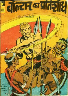 Free Download and Read Online Voltar Ka Pratishodh Flash Gordon Hindi Comics Pdf. For more Indrajal Hindi Comic Series pdf at Comixtream.com #Comixtream #HindiComics #IndrajalComics #IndrajalHindiComics#Comics #FreedownloadComics #FreeDownloadHindiComics #VintageComics #VintageHindiComics #ActionComics #ActionHindiComics #FlashGordonComics #FlashGordonHindiComics Indrajal Comics, Indian Comics, Flash Gordon, Vintage Comics, Comic Covers, Reading Online, Novels, Free, Fiction