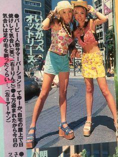 Gyaru Fashion, Harajuku Fashion, 90s Fashion, Winter Outfits, Cool Outfits, Early 2000s Fashion, Japanese Street Fashion, Aesthetic Fashion, Fashion History