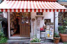 高円寺で、秘密基地みたいなカフェに潜入@HATTIFNATT - ***雑・パティシエ***