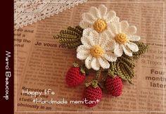 Crochet Bouquet, Crochet Brooch, Crochet Motif, Crochet Designs, Knit Crochet, Crochet Patterns, Crochet Earrings, Crochet Home, Cute Crochet