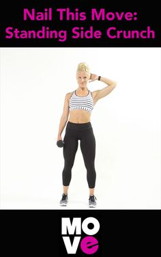Work your core with this standing side crunch exercise.