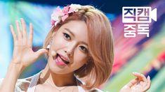 소녀시대 수영 직캠 PARTY @엠카운트다운_150716 직캠중독 온라인
