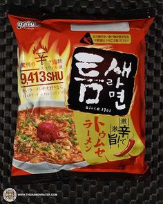 The Ramen Rater sees if there's a difference between the Korean labeled Teumsae Ramen and the one made for the Japanese market Japanese Market, Chili Oil, Mung Bean, Snack Recipes, Snacks, Bean Sprouts, Orange Slices, Noodle Recipes, South Korea