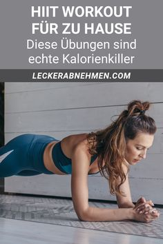 Fitness Workouts, Yoga Fitness, At Home Workouts, Fitness Motivation, Health Fitness, Tabata Training, Diy Y Manualidades, Eco Slim, Plank Workout