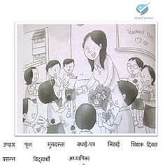 59 Best Hindi Worksheets (हिंदी अभ्यास पत्रिकाएँ) images ...