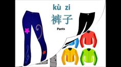 Learn to say a range of clothes in Chinese