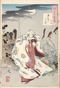 Artwork by Yoshitoshi Tsukioka
