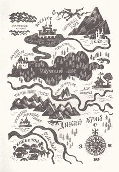 Map from the Russian edition of 'The Hobbit' . Mikhail Belomlinsky . 1976