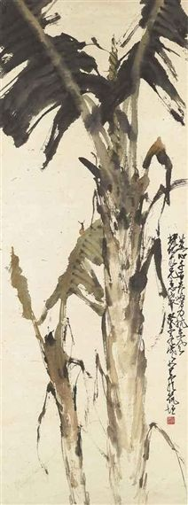 Find artworks by Zhao Shao'ang (Chinese, 1905 - on MutualArt and find more works from galleries, museums and auction houses worldwide. Chinese Painting, Chinese Art, Les Oeuvres, Oriental, Vegetables, Gallery, Drawings, Artist, Artwork