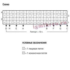 igmihrru.ru MODELI men 137 137.2.jpg