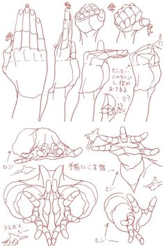 1 Hand Drawing Reference, Art Reference Poses, Drawing Lessons, Drawing Techniques, Anime Hand, Art Sketches, Art Drawings, Sketches Tutorial, Poses References